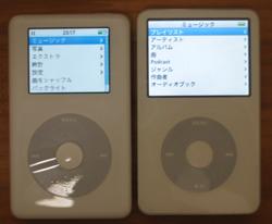 iPod60_4