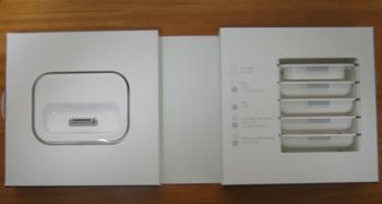 iPod60_5