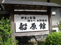 fukubara1.jpg