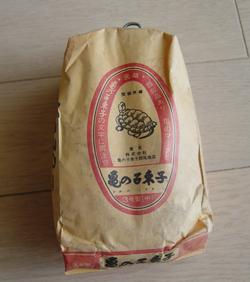 tawashi01.jpg