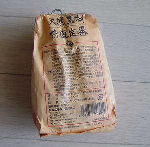 tawashi03.jpg