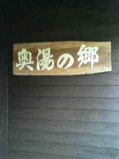 20070915082502